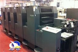 Costa Printing Press l Printing Press Kuwait l